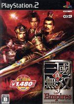 【中古】 真・三國無双3 Empires コーエー定番シリーズ /PS2 【中古】afb