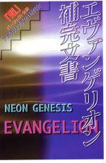 エンターテインメント, アニメーション  Cosmo books21() afb