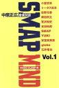 【中古】 SMAP MIND(Vol.1) 中居正広音楽対談 /芸術・芸能・エンタメ・アート(その他) 【中古】afb