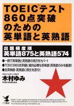 https://item.rakuten.co.jp/bookoffonline/0015426220/