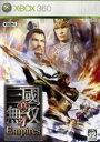 【中古】 真・三國無双4 Empires /Xbox360 ...