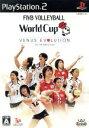 【中古】 バレーボール ワールドカップ 〜ヴィーナス エボリューション〜 /PS2 【中古】afb
