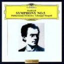 【中古】 マーラー:交響曲第5番 /ジュゼッペ・シノーポリ(