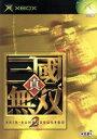 【中古】 真・三國無双2 /Xbox 【中古】afb