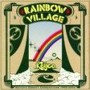 【中古】 RAINBOW VILLAGE /Keyco 【中古】afb - ブックオフオンライン楽天市場店