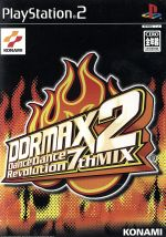 プレイステーション2, ソフト  DDRMAX2 DanceDanceRevolution 7thMIX PS2 afb