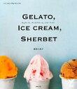 アイスクリーム レシピ