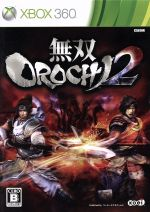 【中古】 無双OROCHI2 /Xbox360 【中古】afb