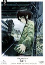 アニメ, TVアニメ  serial experiments lain ,,, afb
