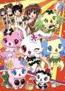 【中古】 ジュエルペット サンシャイン DVD−BOX2 /...