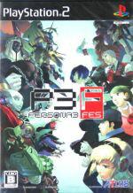 プレイステーション2, ソフト  3 PS2 afb