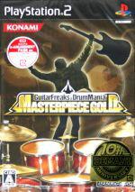 プレイステーション2, ソフト  GuitarFreaksDrumMania MASTERPIECE GOLD PS2 afb