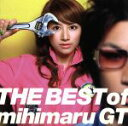 【中古】 THE BEST of mihimaru GT(初回版) /mihimaru GT 【中古】afb