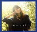 【中古】 live for LIVE(DVD付) /早見沙織 【中古】afb