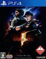 プレイステーション4, ソフト  5 PS4 afb