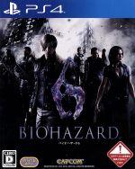 プレイステーション4, ソフト  6 PS4 afb