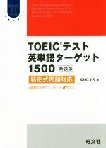 https://item.rakuten.co.jp/bookoffonline/0018781120/