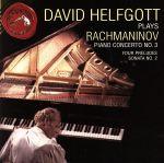 クラシック, 器楽曲  plays RACHMANINOV afb