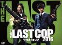 【中古】 THE LAST COP/ラストコップ 2016 Blu−ray BOX(Blu−ray Disc) /唐沢寿明,窪田正孝,佐々木希,得田真裕(音楽) 【中古】afb