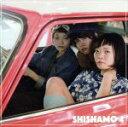 【中古】 SHISHAMO 4 /SHISHAMO 【中古】afb
