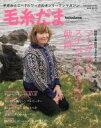 【中古】 毛糸だま(No.172 2016冬号) Let's knit series/日本ヴォーグ社(その他) 【中古】afb