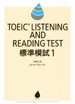 https://item.rakuten.co.jp/bookoffonline/0018786403/