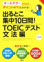 https://item.rakuten.co.jp/bookoffonline/0018786268/