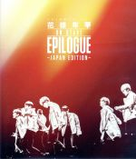 中古 2016BTSLIVE<花様年華onstage:epilogue>〜JapanEdition〜(Blu−rayDisc)