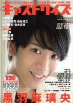 TV関連本, その他  (Vol16) Vol917() afb