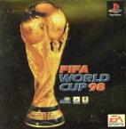 【中古】 FIFA WORLD CUP?98フランス98総集編 /PS 【中古】afb