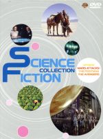 【中古】 SCIENCE FICTION DVDスペシャルBOX /ダスティン・ホフマン,バリー・レヴィンソン(監督),ティム・バートン(監督),ジャック・ニコルソ 【中古】afb