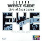 【中古】 Live at Zepp Osaka E・Y・E /WEST SIDE 【中古】afb
