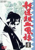 日本, その他  VOL1 ,,,,, afb