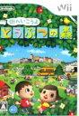 【中古】 街へいこうよ どうぶつの森 /Wii 【中古】af...