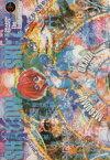 【中古】 SHADOW SKILL影技(3) 角川ドラゴンC/岡田芽武(著者) 【中古】afb