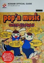 【中古】 ポップンミュージック キャラクタービジュアルガイド KONAMI OFFICIAL GUIDEパーフェクトシリーズパ−フェクトシリ−ズ/ゲーム攻略本(そ 【中古】afb