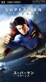 【中古】スーパーマンリターンズ(UMD)<UMD>/ブライアン・シンガー(監督、製作、ストーリー設定),ブランドン・ラウス,ケイト・ボスワース,ケヴィン・スペイシー【中古】afb