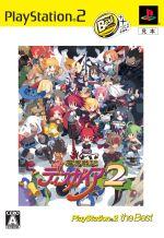 【中古】 魔界戦記ディスガイア2 PlayStation2 the Best /PS2 【中古】afb