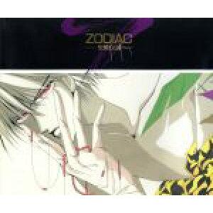 [Usado] ZODIAC Holy Beast Legend Colección de ilustraciones de Ozaki Minami / Ozaki Minami [Autor] [Usado] afb