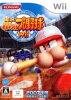 【中古】afb実況パワフルプロ野球Wii/