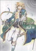 青年, その他  Pandora Hearts(7) GC() afb