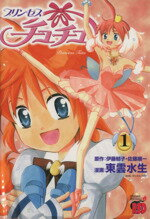 コミック, 青年  (1) REDC() afb