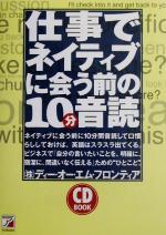 語学学習, 英語  10 () afb