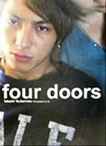 【中古】 Four doors 塚本高史写真集 /Sai(その他) 【中古】afb
