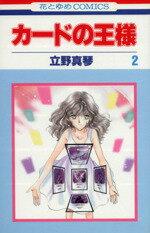 少女, その他  (2) C() afb