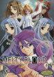 【中古】 メルティブラッド バトル姫アンソロジー(9) ミッシィC/アンソロジー(著者) 【中古】afb