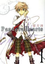 青年, その他  Pandora Hearts(1) GC() afb