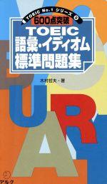 https://item.rakuten.co.jp/bookoffonline/0015197632/