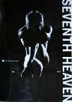 【中古】 SEVENTH HEAVEN T.M.Revolution写真集 /T.M.Revolution,Takashi Hirano 【中古】afb