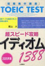 https://item.rakuten.co.jp/bookoffonline/0015415742/